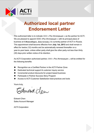 Acti Authorized Partner
