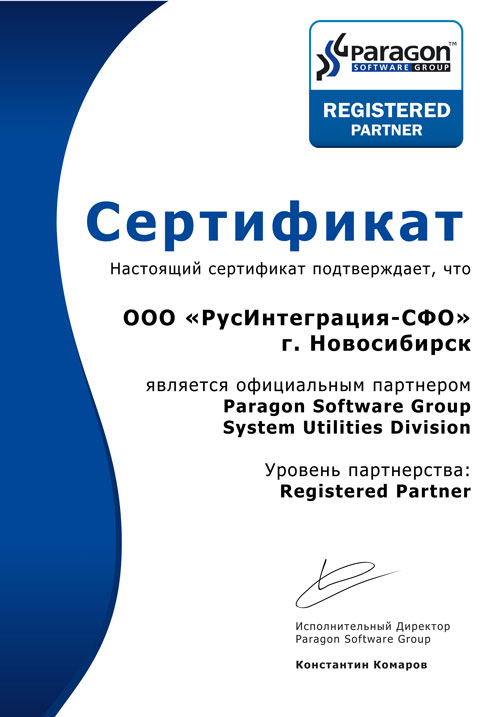 Paragon Registered Partner